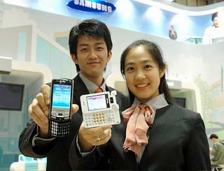 Samsung Wibro-Handys