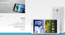 Pantech Vega R3 mit Qualconn-Snapdragon-Prozessor (Screenshot: ZDNet)