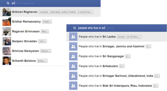 Natural Language Parsing von Graph Search in Aktion (Screenshot: Facebook)