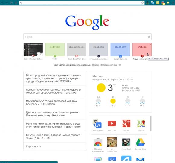 Eine bisher nur in russischer Sprache vorliegende Chrome-Erweiterung zeigt, wie Google Now auf dem Desktop aussehen könnte (Screenshot: Seth Rosenblatt/CNET).