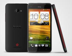 HTC Butterfly (Bild: HTC)