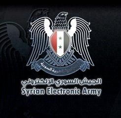 Logo Syrian Electronic Army