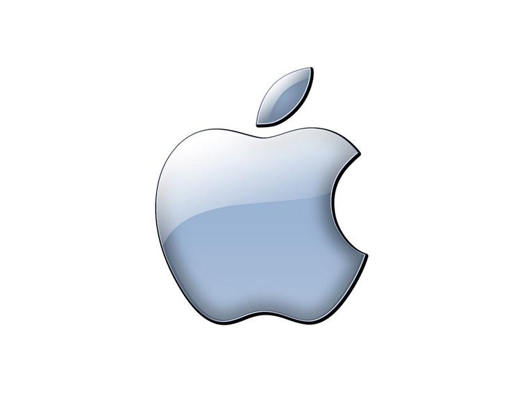 Apple kauft Wasserkraftwerk