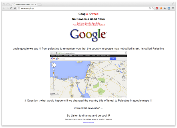 Hacker kapern Website von Google Palästina | ZDNet.de