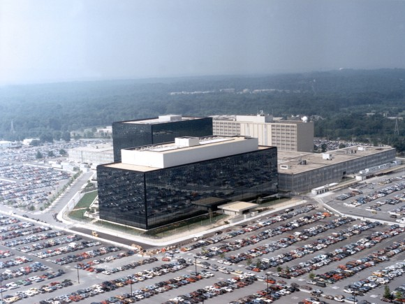 NSA-Zentrale in Fort Meade, Maryland, USA (Bild: nsa.gov)