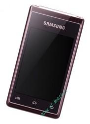 "Samsung Hennessy (Bild via <a href=""http://ameblo.jp/povtc/entry-11583898097.html"" target=""_blank"">Blog of Mobile</a>)"