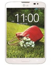 Das LG Vu bietet eine 4:3-Auflösung von 1280 mal 960 Bildpunkten (Bild: LG).