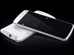 Oppo N1 mit 5,9-Zoll-Display