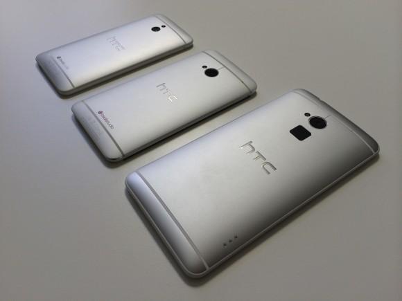 HTC One Familie (Foto: CNET.de)