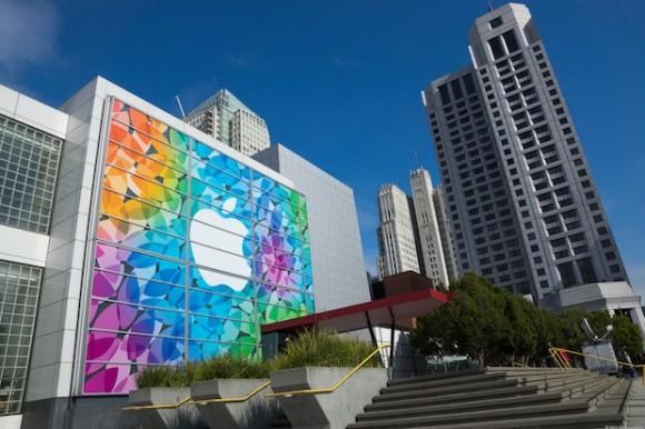 Das heutige Apple-Event findet im Yerba Buena Center in San Francisco statt (Bild: CNET).