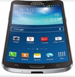 Galaxy Round (Bild: Samsung)