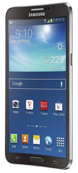 Das Galaxy Round ist das weltweit erste Smartphone mit gebogenem Display (Bild: Samsung).