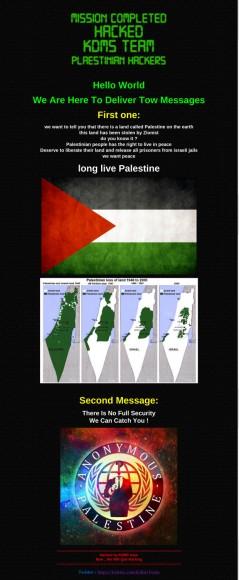 Besucher von whatsapp.com bekamen am Dienstagmorgen diese Nachricht zu sehen (Screenshot: Stephen Shankland/CNET).