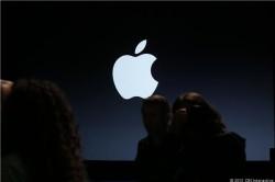 Apple und Publikum (Bild: CNET)