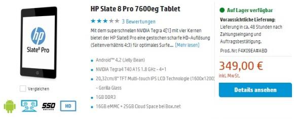 HP Slate 8 Pro in Deutschland lieferbar (Screenshot: ZDNet)