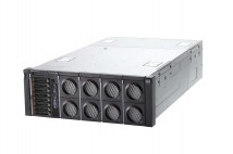IBM stellt Architektur X6 für x86-Systeme vor