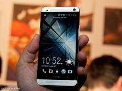 Der Nachfolger des HTC One wird am 25. März offiziell vorgestellt (Bild: Sarah Tew/CNET).