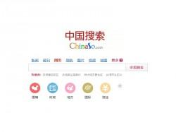 ChinaSo.com