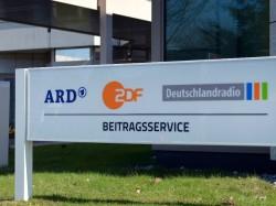Gebäude des Beitragsservice von ARD, ZDF und Deutschlandradio in Köln-Bocklemünd (Bild: WDR/Michael Fehlauer)