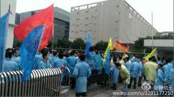 Arbeiter streiken in Shenzhen (Bild: via weibo.com/u/3191177250)