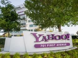 Yahoo-Zentrale (Bild: Stephen Shankland/CNET)