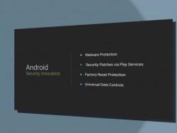 Google I/O: Sicherheitspatches für Android werden ab sofort über Google Play Dienste verteilt (Screenshot: ZDNet.de)