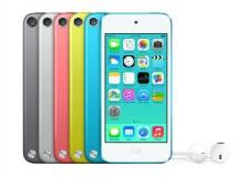 iPod Touch mit 8-Megapixel-Kamera – Update