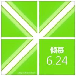 Nokia stellt am 24. Juni angeblich den Nachfolger des Nokia X vor (Bild: Nokia).