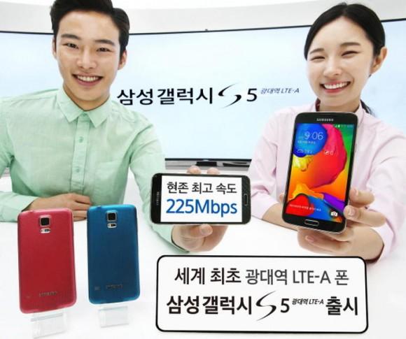 Samsung hat das Galaxy S5 LTE-A mit QHD-Display für Südkorea vorgestellt (Bild: Samsung).