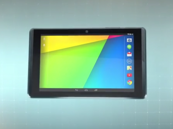 Project-Tango-Tablet (Screenshot: Richard Nieva/CNET)