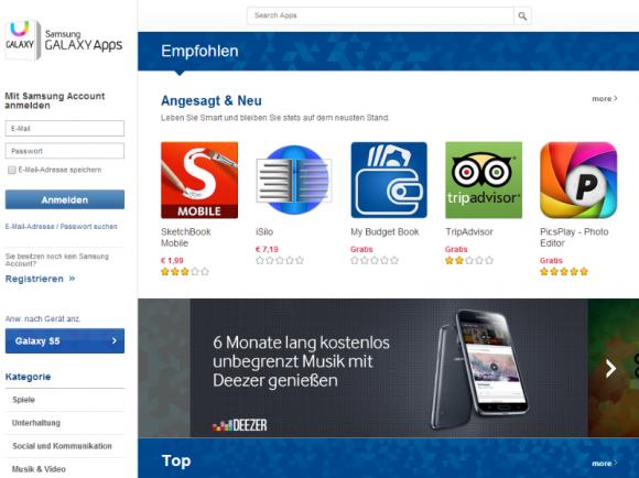 Samsung Apps heißt jetzt Galaxy Apps und bietet eine neue Oberfläche (Screenshot: ZDNet.de).