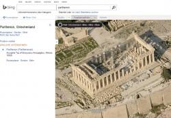 Großaufnahme des Parthenon in Bing Maps (Screenshot: ZDNet)