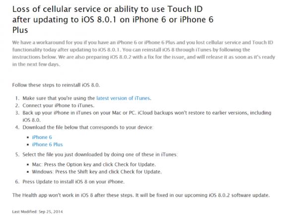 Auf Apples Support-Seiten findet sich eine Anleitung zum Zurücksetzen eines iPhone 6 auf iOS 8 (Screenshot: ZDNet.de).