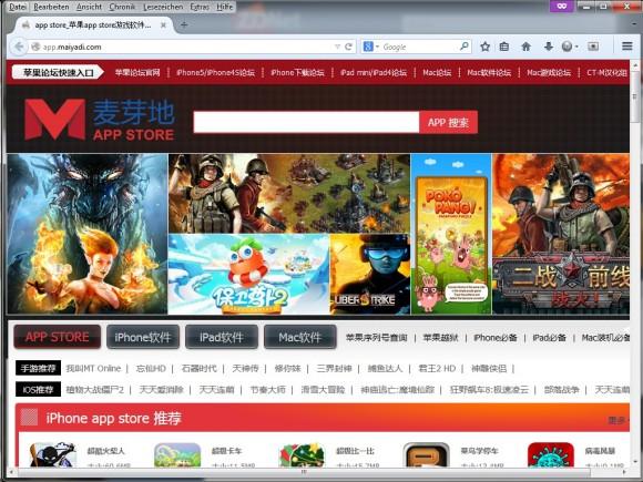 WireLurker-Quelle: Maiyadi App Store (Screenshot: ZDNet.de)