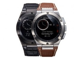 MB Chronowing (Bild: Gilt.com)