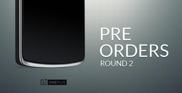 Am 17. November um 17 Uhr startet die zweite Bestellrunde, in der sich das OnePlus One eine Stunde lang ohne die sonst benötigte Einladung ordern lässt (Bild: OnePlus).