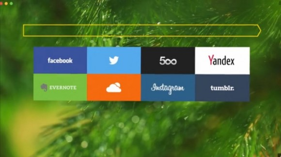 Yandex-Browser beim Start (Bild: Yandex)