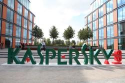 Kaspersky_Lab_Firmensitz (Bild: Kaspersky)