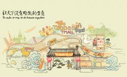 Die Alibaba Group und ihre Marken (Bild: Alibaba)