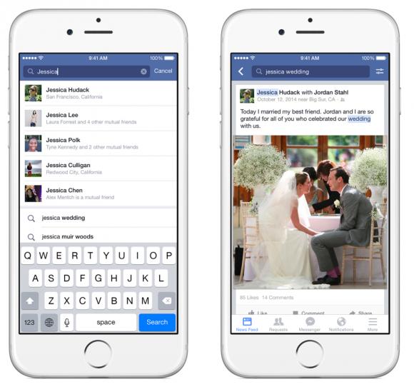 Facebooks iOS-App unterstützt nun auch die Suchfunktion Graph Search (Bild: Facebook).