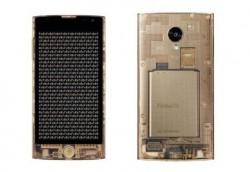 LG Fx0 (Bild: Mozilla)