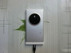 Angeblicher Protototyp des Microsoft Lumia 1030 (Bild: via geekongadgets.com)