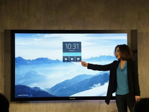 Microsoft Surface Hub (Bild: News.com)