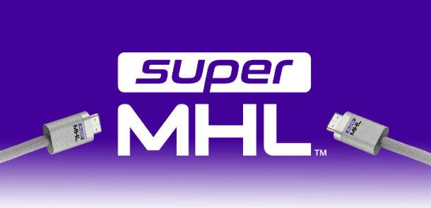 superMHL Logo (Bild: MHL-Konsortium)