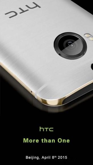 "HTC ""More than One"" (Bild: HTC)"