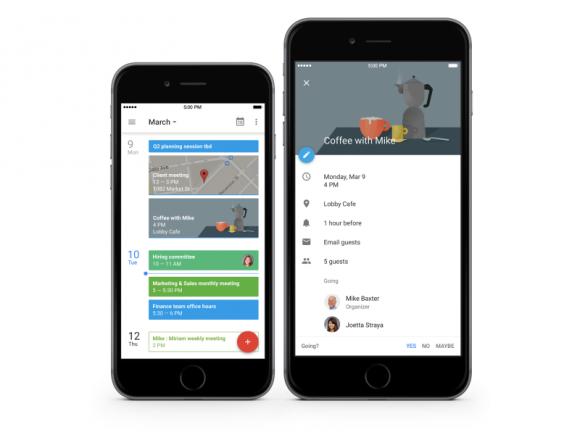 Googles neue Kalender-App ist nun auch für iPhone verfügbar (Bild: Google).