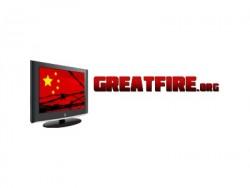 (Bild: greatfire.org)
