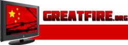 Logo von Greatfire.org (Bild: greatfire.org)