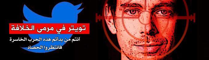 IS droht Twitter und seinem Gründer Jack Dorsey (Bild: via JustPaste.it).