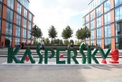 Kaspersky Lab Firmensitz (Bild: Kaspersky)